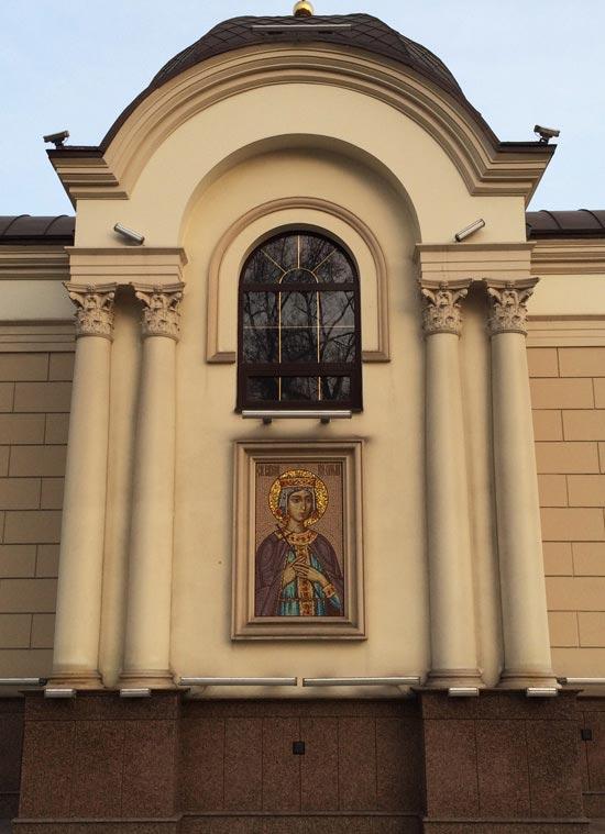 Мозаїка для храму Святої Рівноапостольної княгині Ольги. м. Запоріжжя Україна