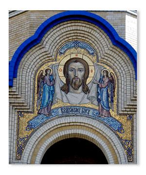 mosaic-icon-hram