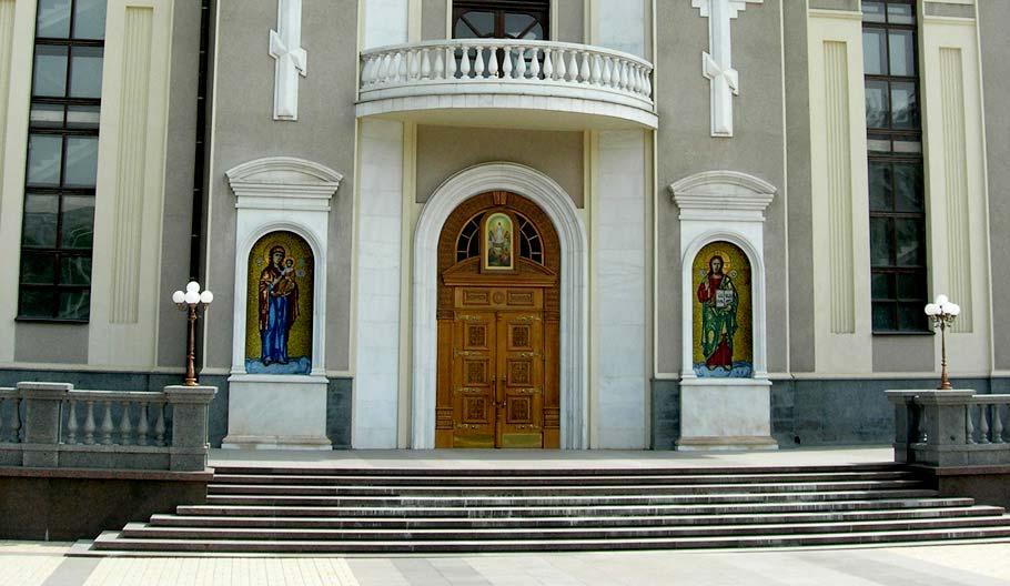 Мозаїчні ікони. Кафедральний собор в м. Донецьк, Україна