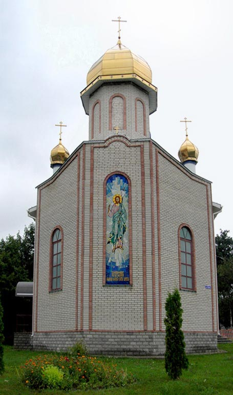 Mosaic icon The Resurrection of the Lord. Church in Ilpen Rivne region, Ukraine