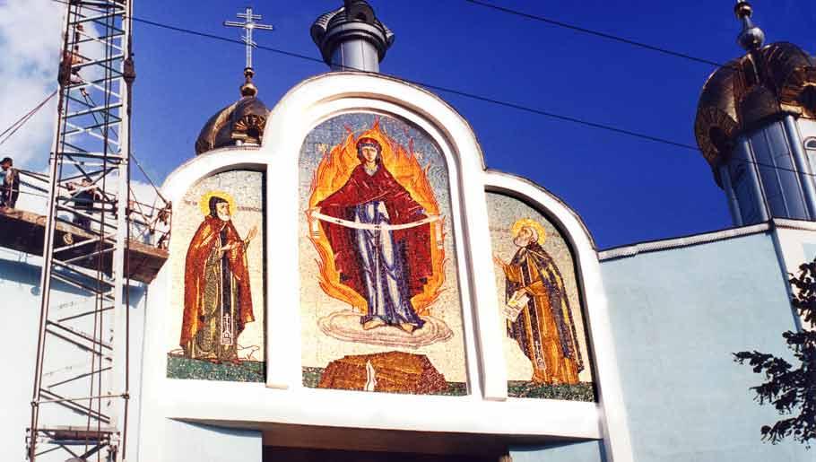 Ікона з мозаїки для храму в м. Здолбунів, Ровенська область