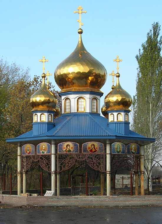 Деисусный чин. Иконы из мозаики. Харцызск. Донецкая область