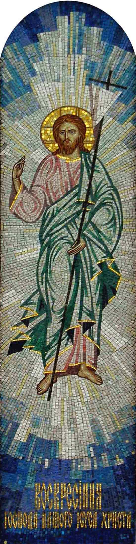 icona-mosaika-ilpen11