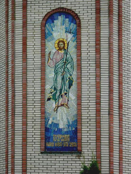 icona-mosaika-ilpen2