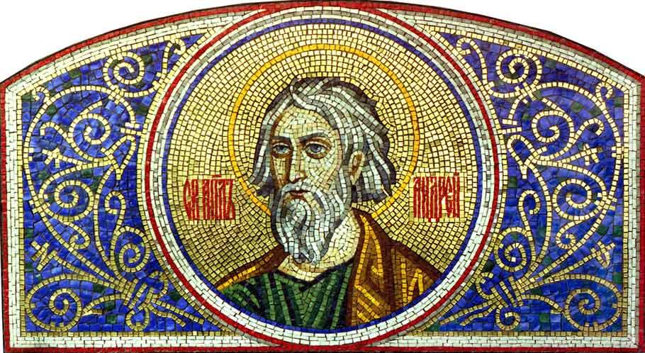 Апостол Андрей икона из мозаики