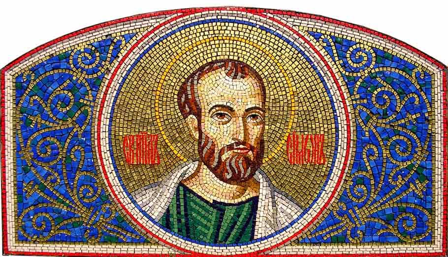mosaika-apostol-simon