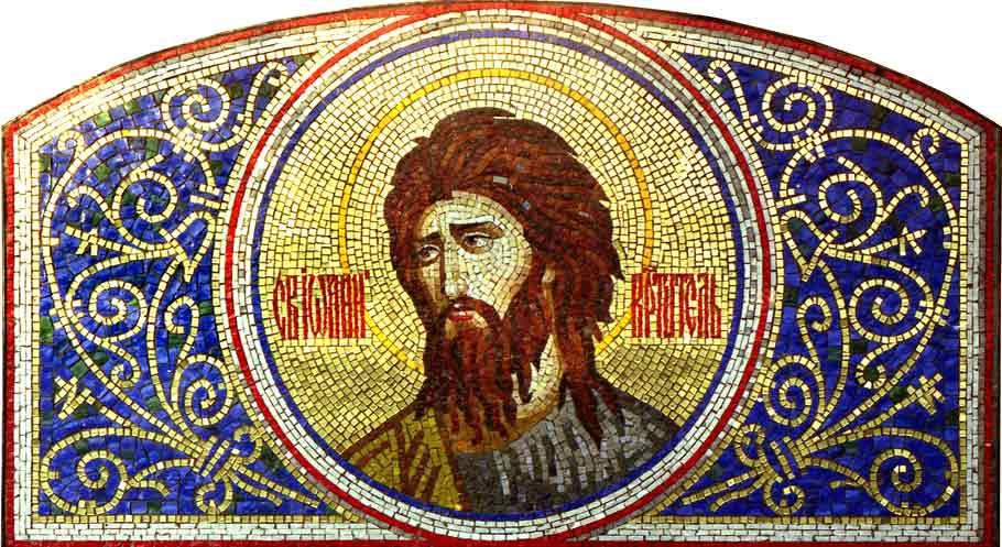 Икона Иоанна Крестителя. Мозаика. Деисусный чин