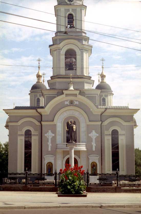 mosaika-kafedralniy-sobor-d