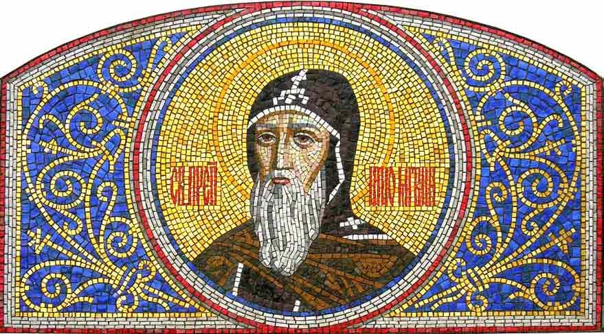 Святой Шио. Икона из мозаики