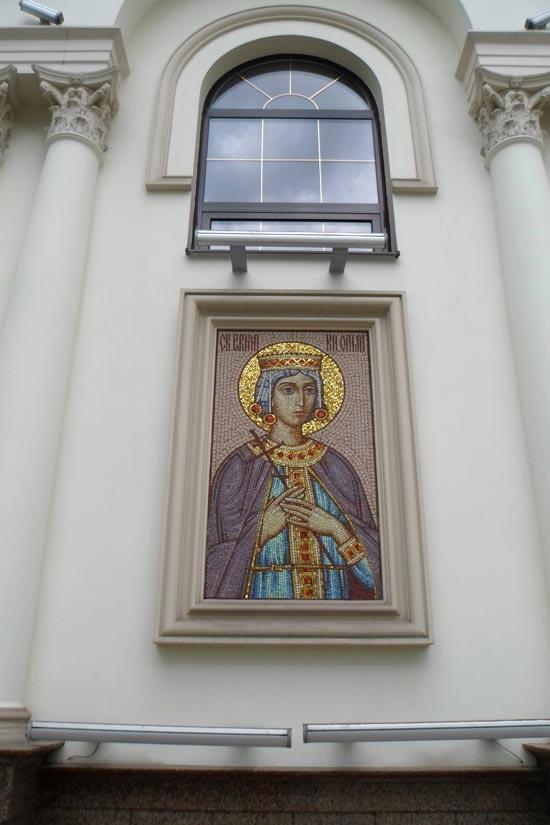 mosaika-zaporogie111