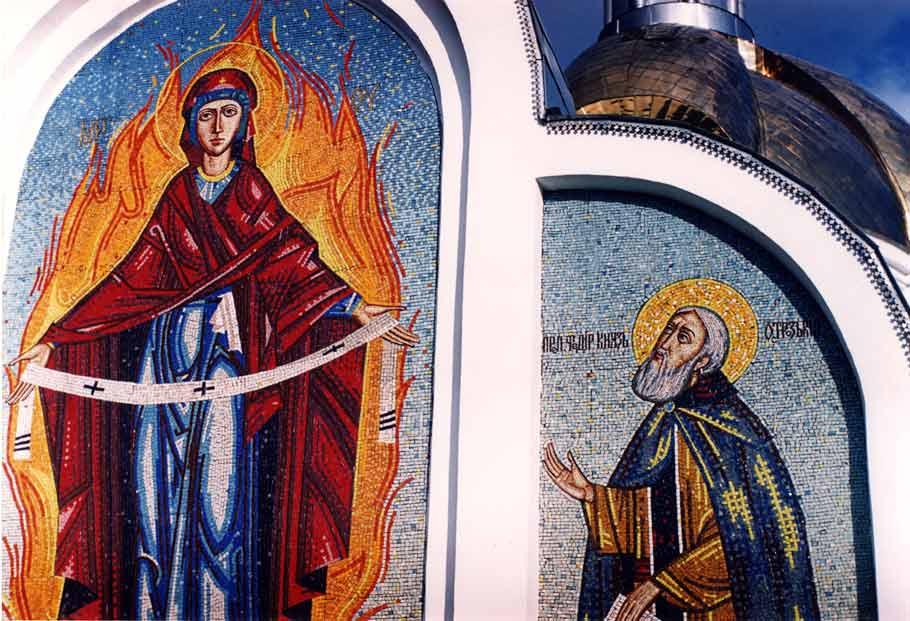 """Панно из мозаики """"Явление Божией Матери на горе Почаевской"""""""