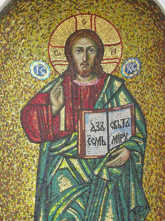 Спас Вседержитель. Икона из мозаики (фрагмент)