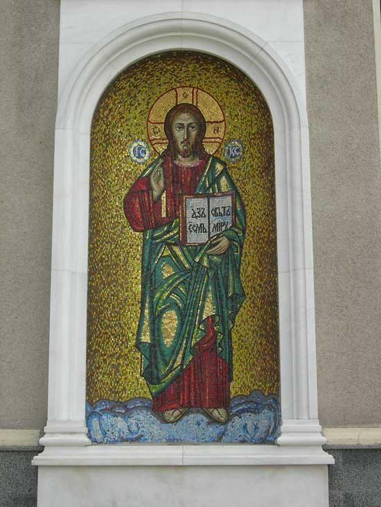 Спас Вседержитель. Икона из мозаики