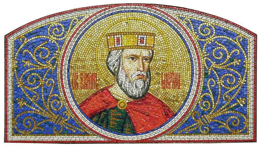 Святой Мириам. Мозаичная икона